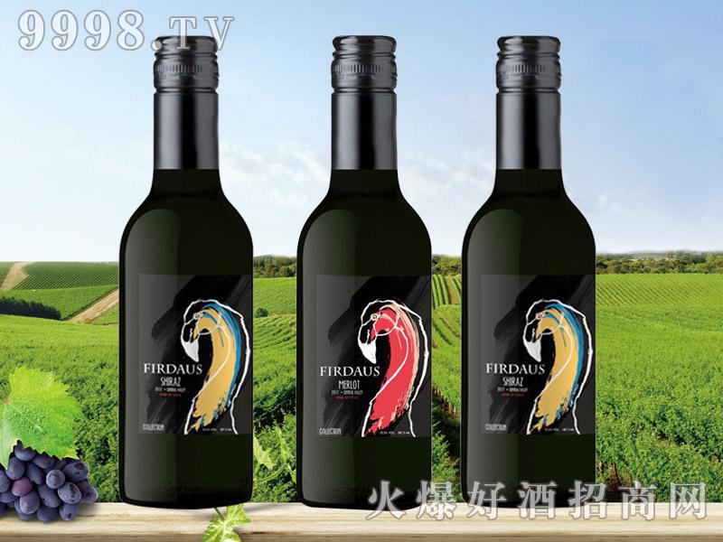 智利菲尔道斯干红葡萄酒