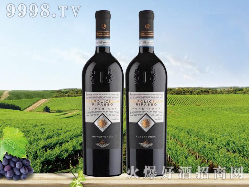 若威东拓高级利帕索瓦尔波利塞拉干红葡萄酒