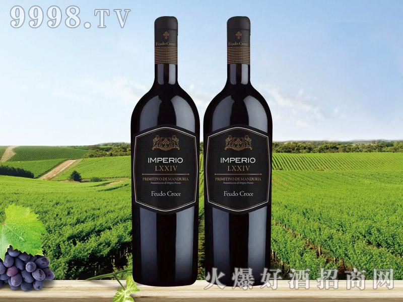 普里米蒂沃迪曼杜里亚干红葡萄酒