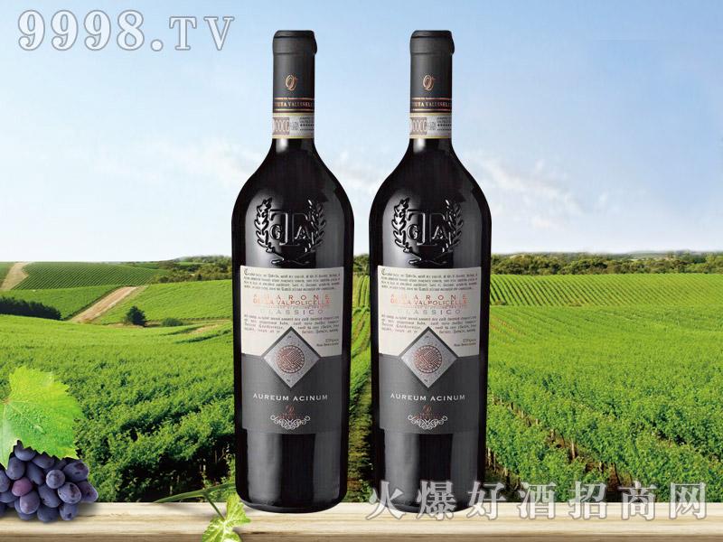 蒲甘珠粒经典阿马罗内德拉瓦尔波利塞拉干红葡萄酒