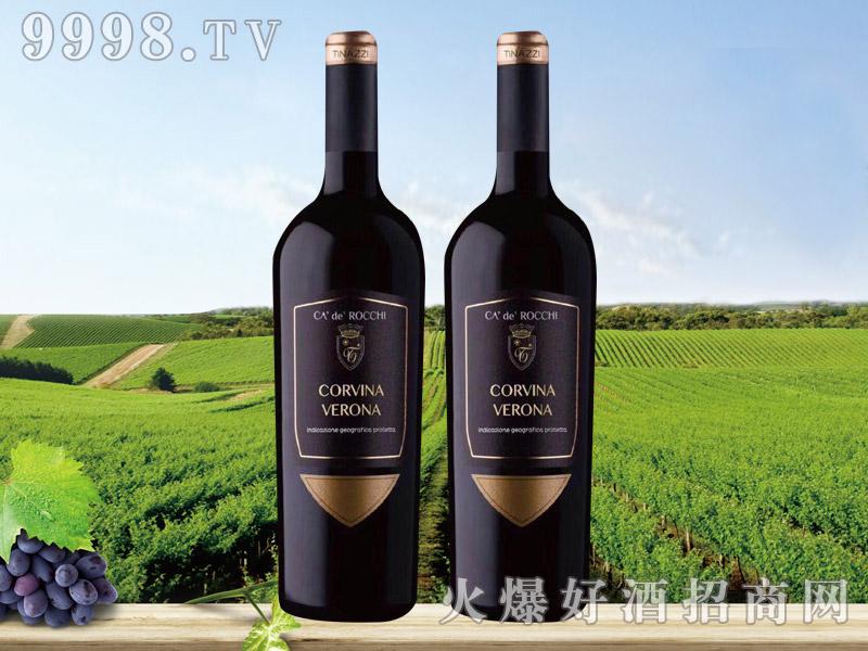 科维纳维罗纳IGP干红葡萄酒