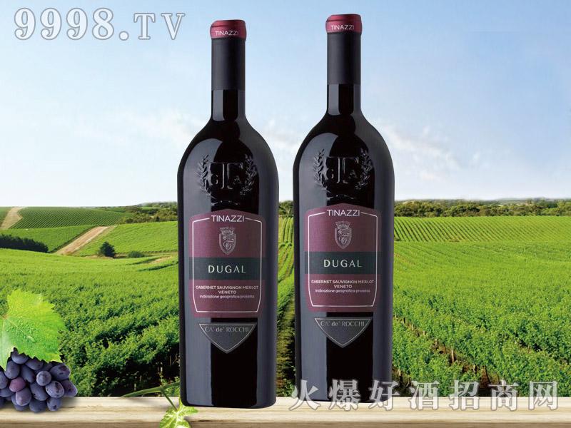 杜加尔赤霞珠・梅洛干红葡萄酒