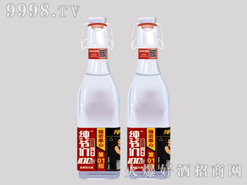 纯爷们二锅头酒(100招)248ml