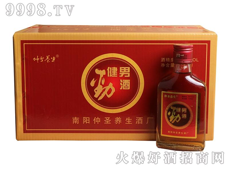 仲圣养生健男劲酒礼盒