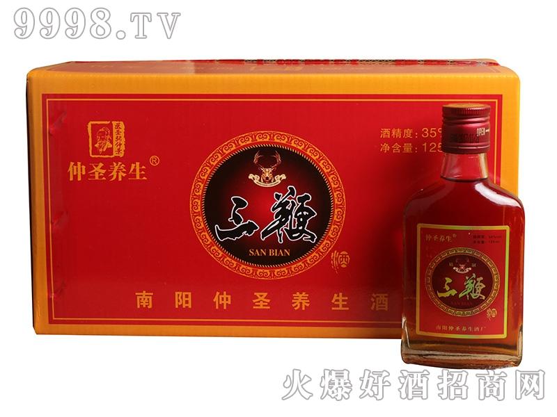 仲圣养生三鞭酒125ml