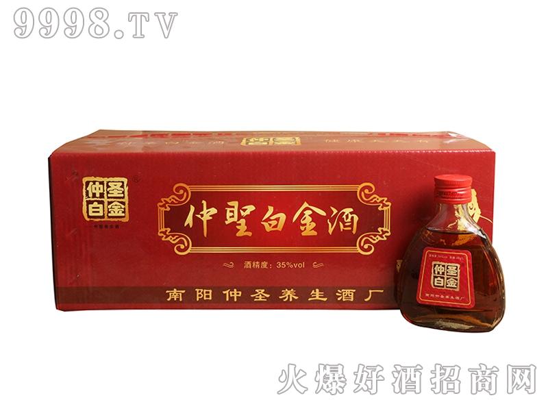 仲圣白金酒-保健酒招商信息