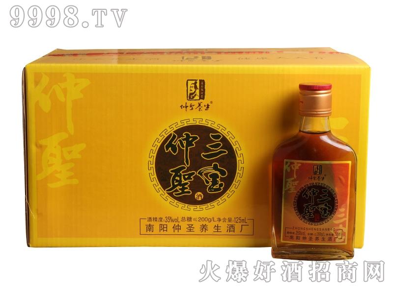 仲圣三宝酒-保健酒招商信息