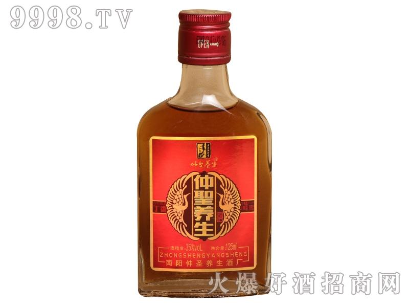 仲圣养生酒125ml瓶装-保健酒招商信息