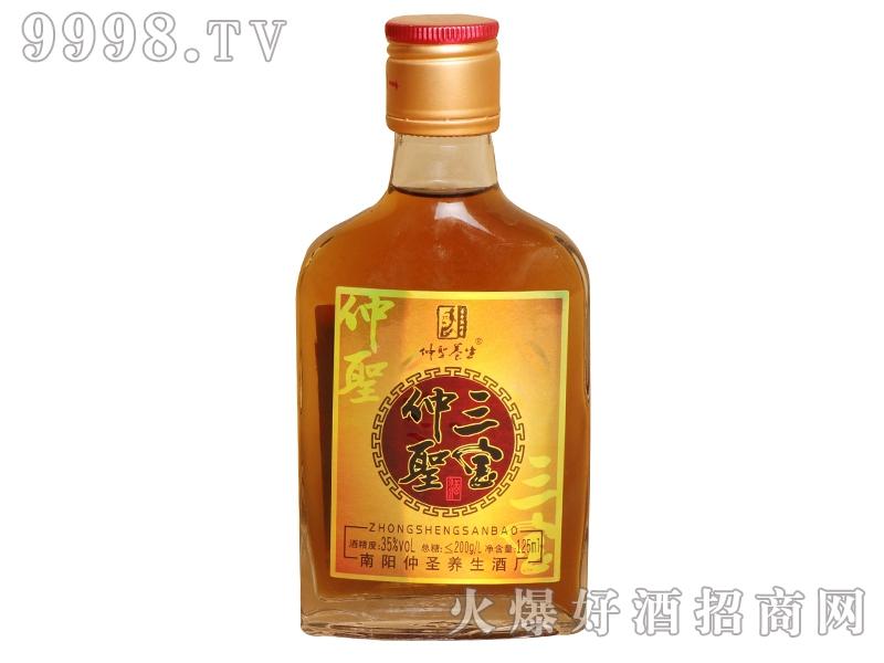 仲圣三宝酒瓶装-保健酒招商信息