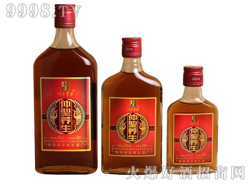 仲圣养生酒组合装-保健酒招商信息