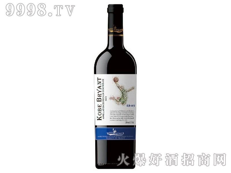 科比布莱恩特-KB-A9干红葡萄酒