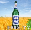 山泽啤酒600ml塑包-啤酒招商信息