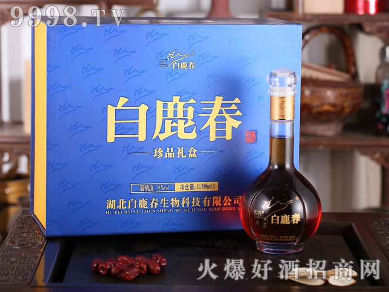 白鹿春珍品礼盒鹿茸血养生酒35°500ml×2-保健酒招商信息
