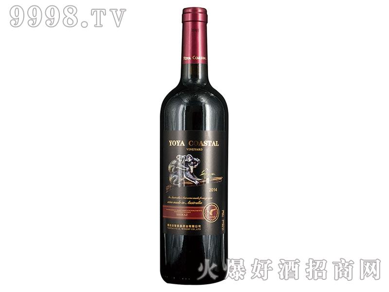 裕雅海岸干红葡萄酒