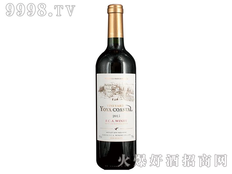 美乐干红葡萄酒2015