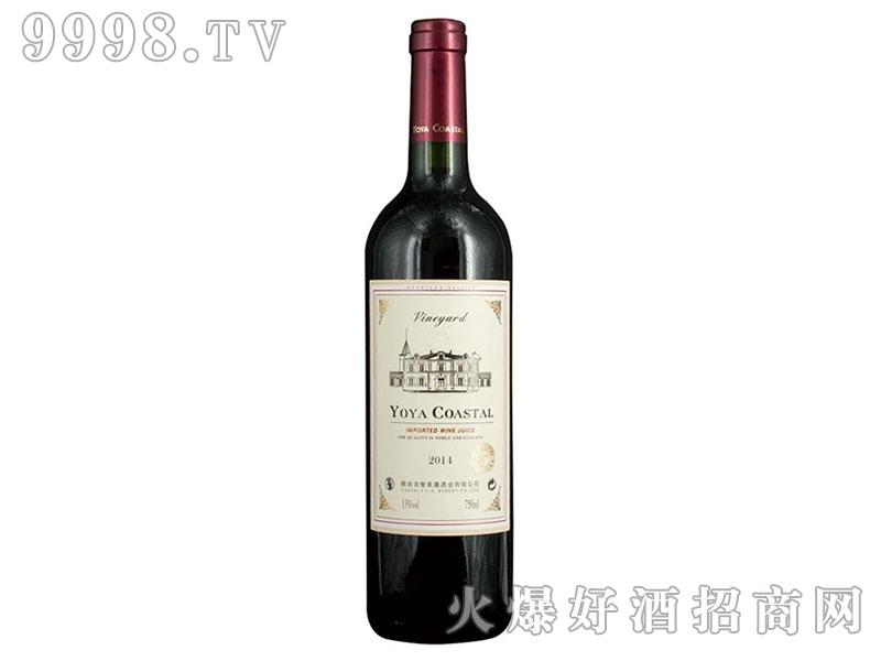 赤霞珠干红葡萄酒13°