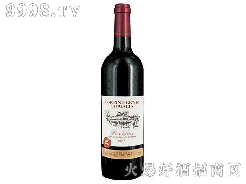 爱威堡碧佳利干红葡萄酒