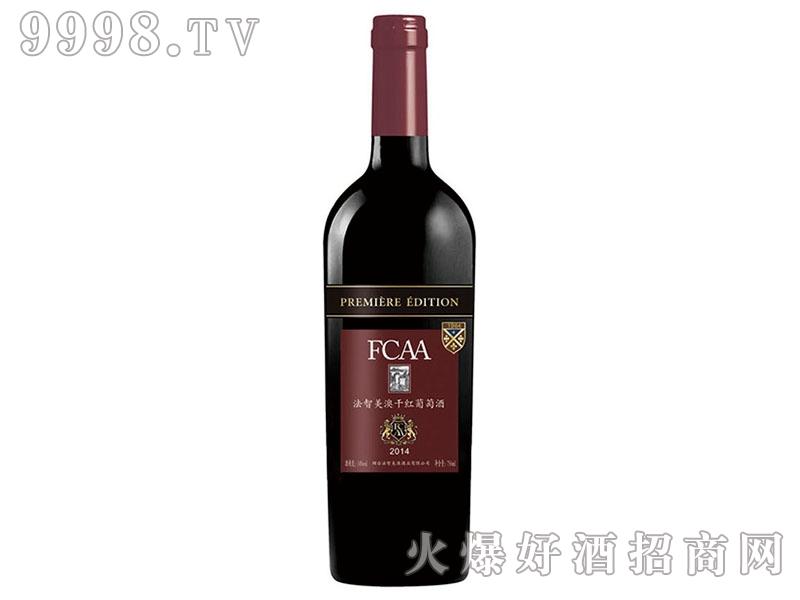 法智美澳干红葡萄酒2014-红酒招商信息
