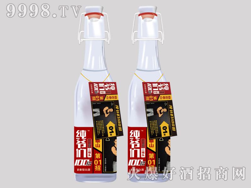 纯爷们二锅头酒(100招)-白酒招商信息