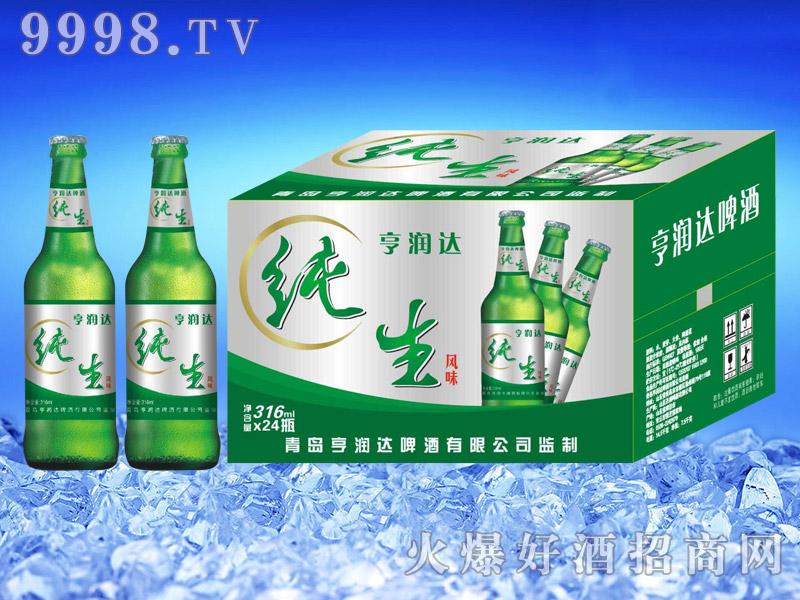亨润达纯生风味啤酒316ml