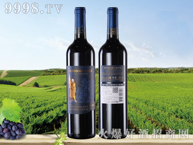 温莎城堡赤霞珠美乐干红葡萄酒