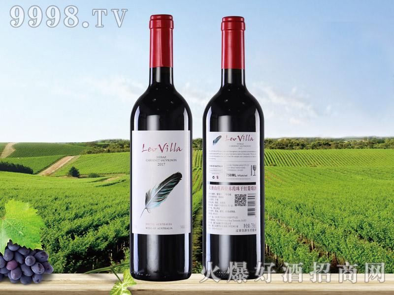 莱澳山庄西拉赤霞珠干红葡萄酒