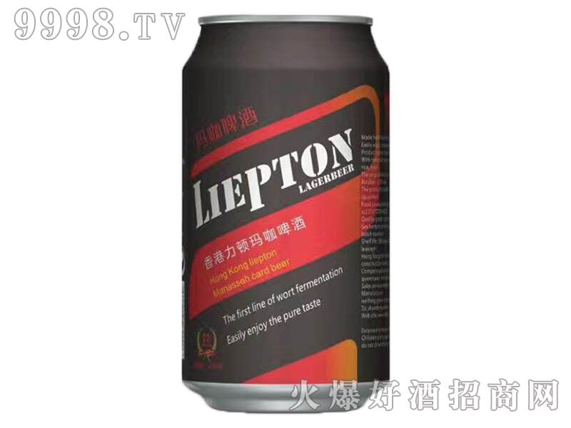 香港力顿玛咖啤酒