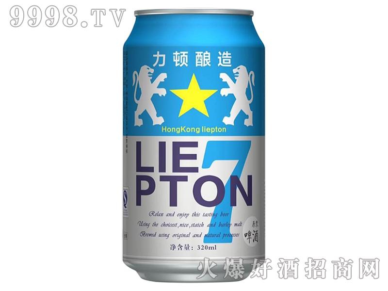 香港力顿蓝罐啤酒320ml