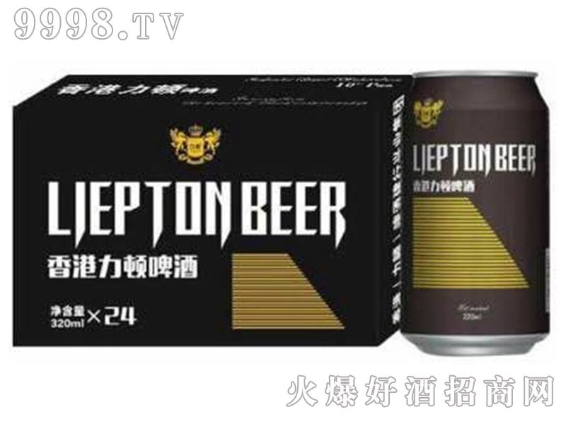 香港力顿啤酒黑罐(箱)