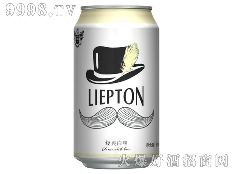 香港力顿经典白啤酒-啤酒招商信息