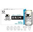 香港力顿经典白啤酒箱装-啤酒招商信息