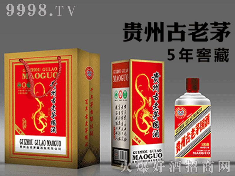 贵州古老茅5年窖藏系列