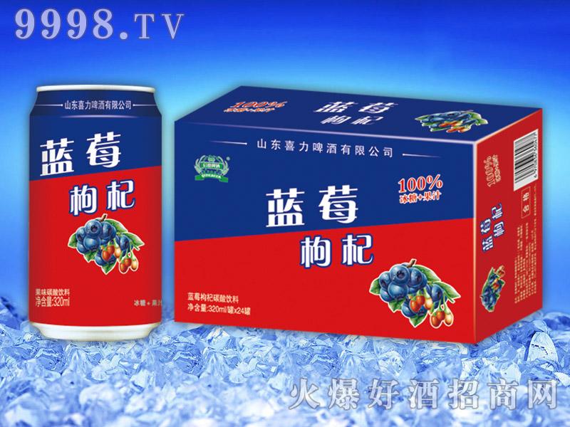 蓝莓枸杞果味饮料320ml×24罐