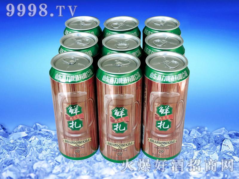 喜力鲜扎啤酒500ml×9罐塑包