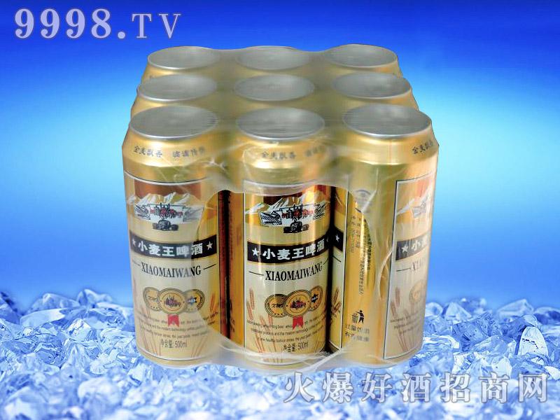 小麦王啤酒500ml×9罐
