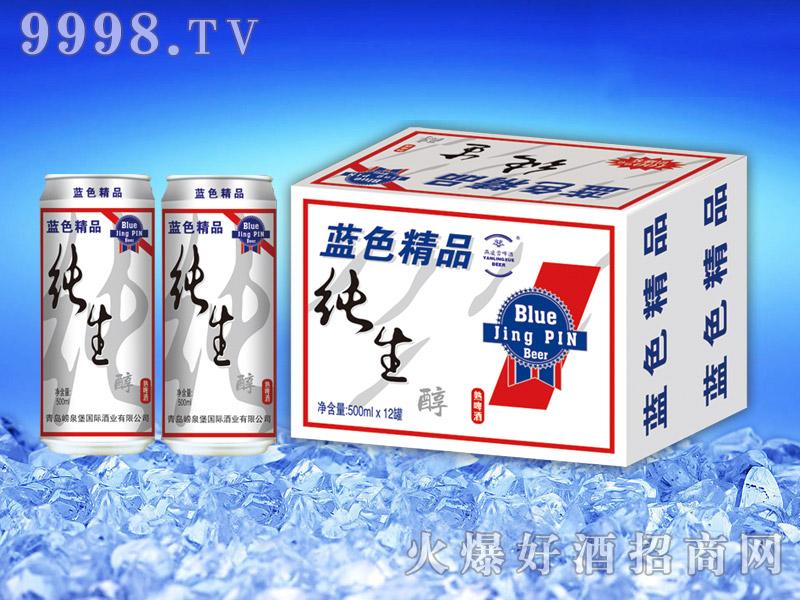 纯生醇啤酒500ml×24罐500ml×12罐