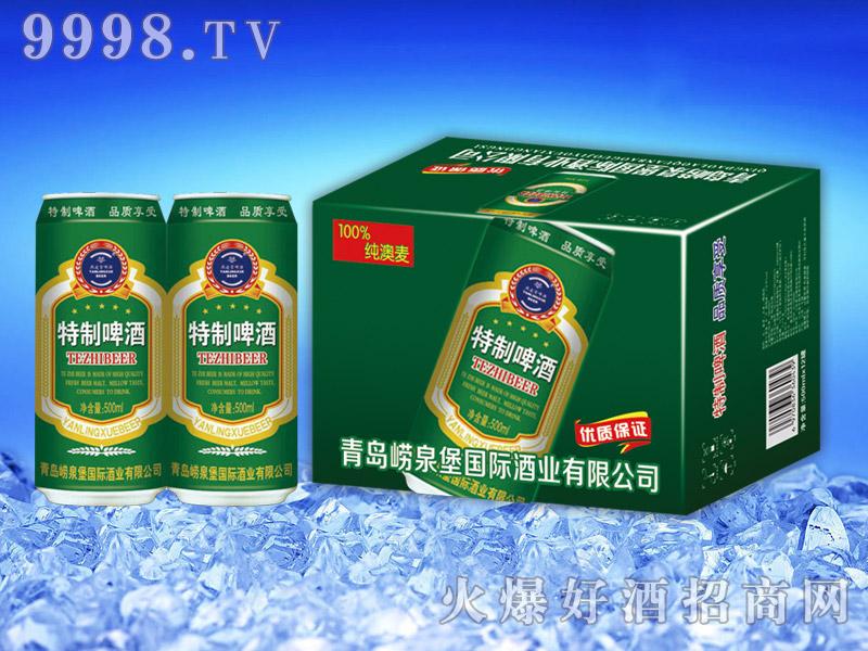 特制啤酒500ml×12罐