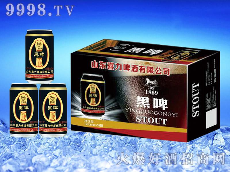 黑啤320ml×24罐