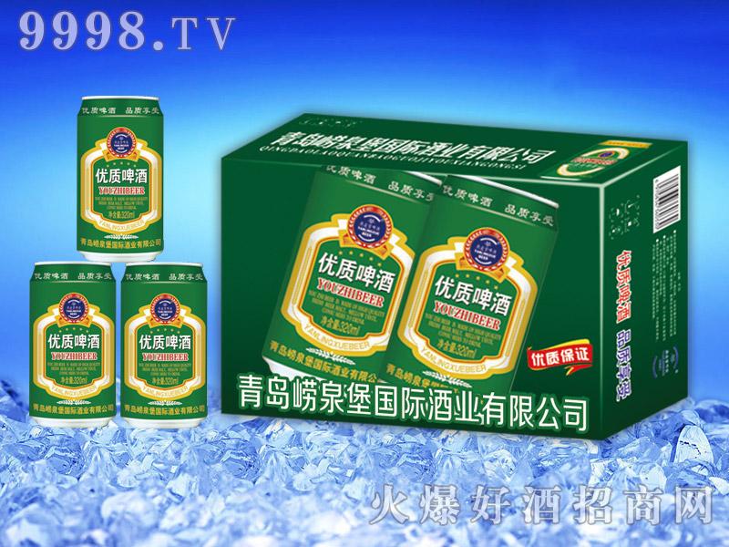 优质啤酒320ml×24罐