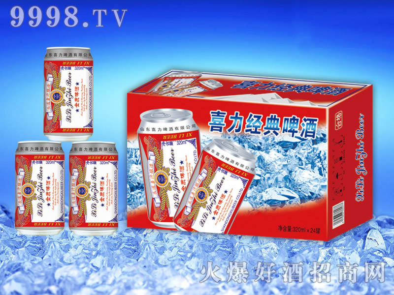 喜力经典啤酒320ml×24罐