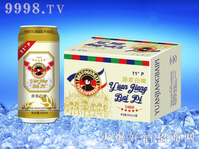 英国卡萨帝精酿白啤500ml×12罐