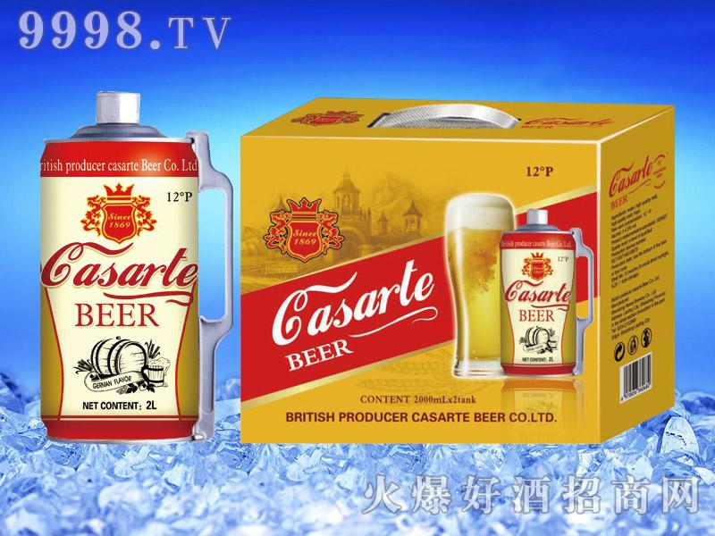 英国卡萨帝精酿白啤2L×2桶
