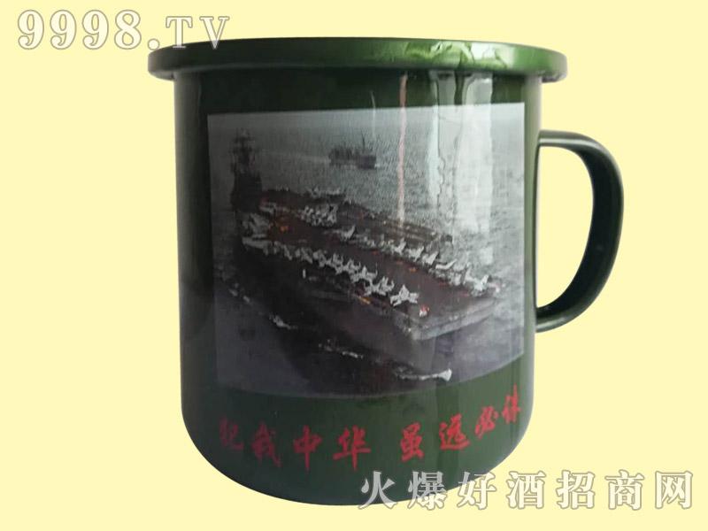大茶缸酒300ml(绿)