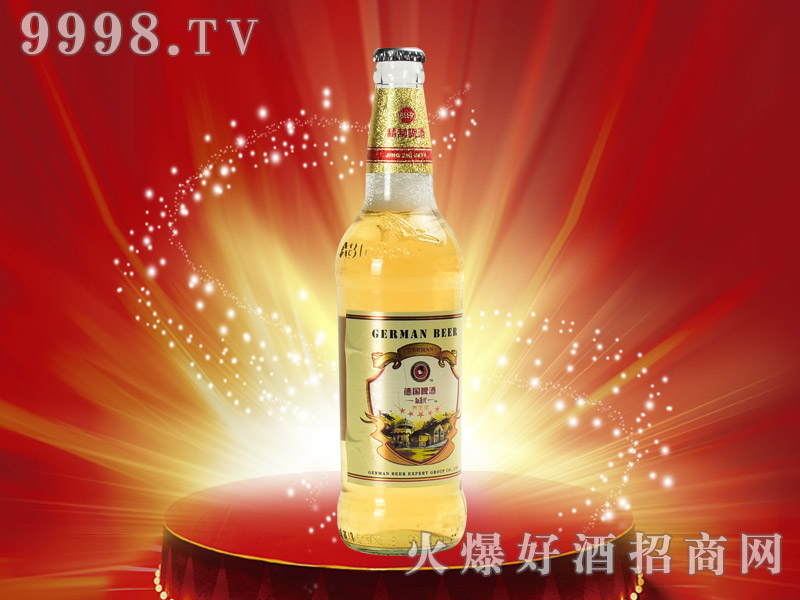 500ml德国啤酒(箱装)