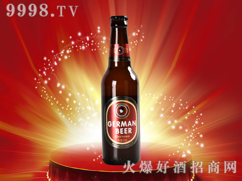 330ml德国啤酒(棕瓶)