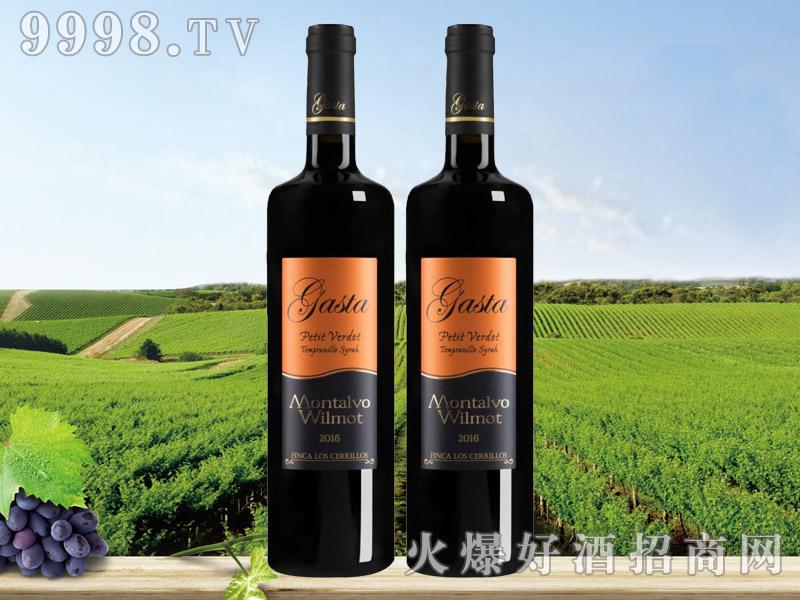 咖斯达混酿红葡萄酒-红酒招商信息
