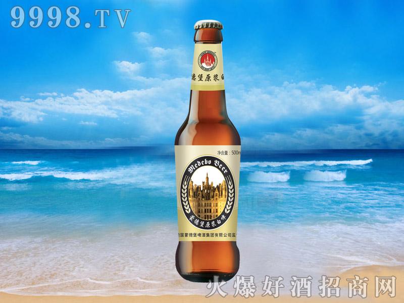 蒙德堡原浆白啤500ml瓶装