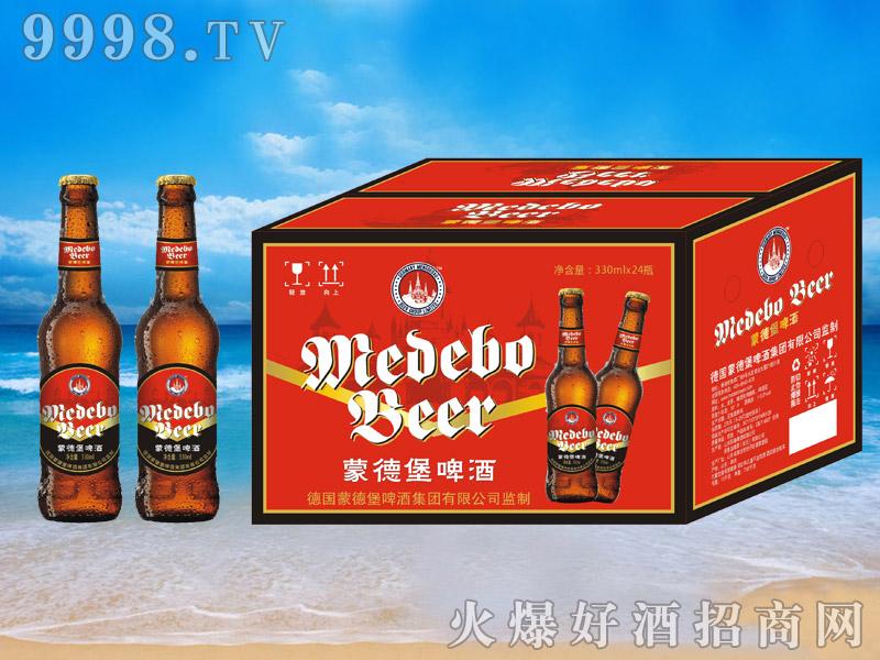 蒙德堡330mlx24瓶装啤酒