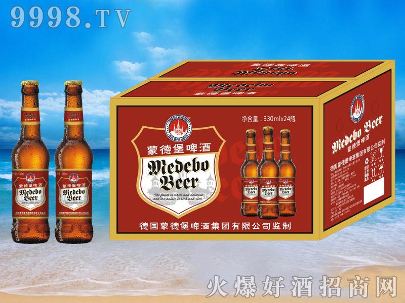 蒙德堡330ml瓶装啤酒