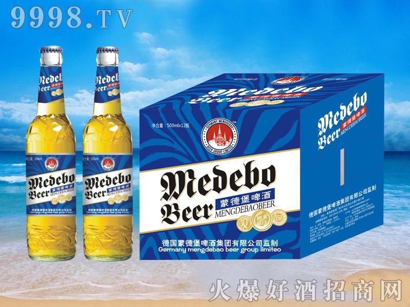 蒙德堡500ml瓶装啤酒